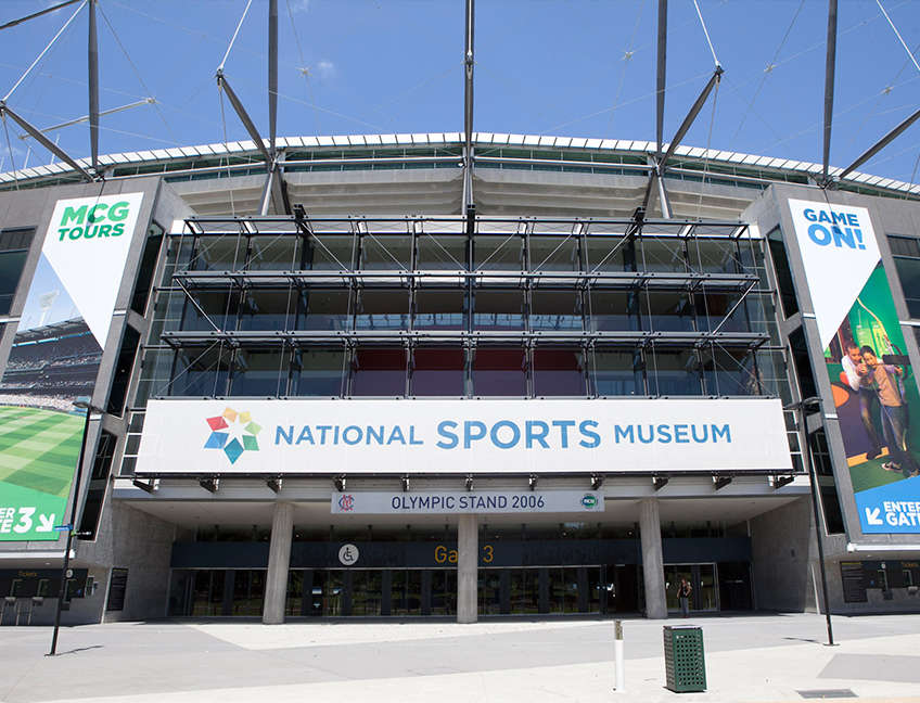 Building - National Sports Museum
